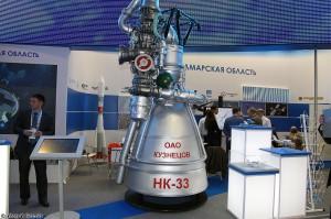 Silnik NK-33 na wystawie MAKS Airshow 2013 / Credits: Vitaly V. Kuzmin, License: CC-BY 3.0