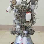 Silnik LM10-MIRA na gaz ziemny / Credits: OAO KBKhA