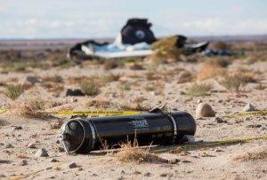 Zdjęcie jednego ze zbiorników SS2 po uderzeniu w ziemię / Credits - David McNew Reuters