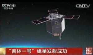 Satelita Jilin-1 / Credits - CCTV