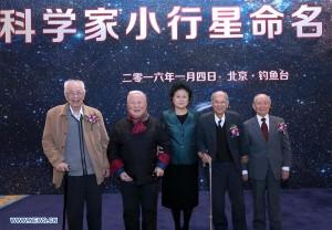 Wicepremier Chin w towarzystwie 4 z 5 naukowców, którzy stali się imiennikami planetoid 31230, 12935, 19282, 32928, 9221 / Credit: Xinhua - Pang Xinglei